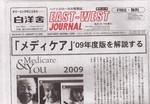 tokyokid2009-03-16