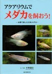 tokyokid2015-07-21