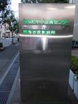 tokyokid2015-08-01