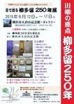 tokyokid2015-09-28