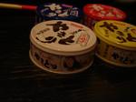ほていの焼き鳥缶詰4種