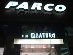 パルコ・クアトロ