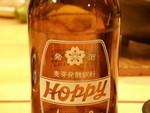 Are you Hoppy?