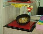 かき揚げ蕎麦¥580