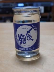 〆張鶴 ワンカップ