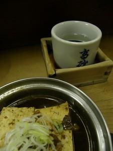 大森・蔦八の豆腐煮込みとお酒
