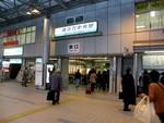 横須賀中央駅東口