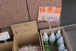 マッコリ特売¥350@毎日屋