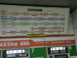 新橋駅 都営浅草線 切符売り場