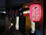 竹ノ塚駅東口にて