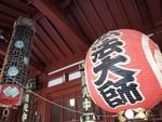 平間寺 大本堂