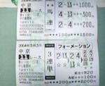 tomoki42412004-12-11