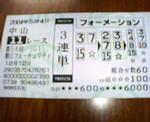 tomoki42412004-12-12