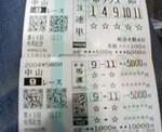 tomoki42412004-12-26