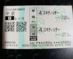 tomoki42412004-12-27