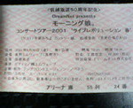 tomoki42412005-03-14