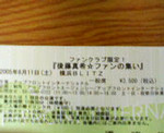 tomoki42412005-06-11