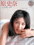 toronei2004-11-04