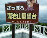 toshikazu012007-07-23