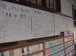 toshobu2005-05-02