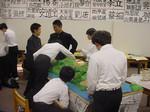 toshobu2005-11-01