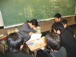 toshobu2006-02-09