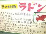 toshobu2006-03-13