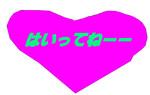 toshobu2006-04-11