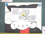 toshobu2006-04-27