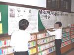 toshobu2006-05-01