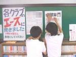 toshobu2006-06-01