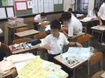 toshobu2006-10-06