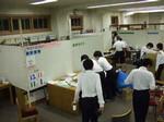 toshobu2006-10-31