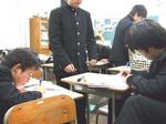 toshobu2006-12-14