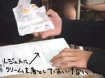 toshobu2007-01-10
