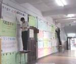 toshobu2007-10-31