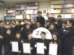 toshobu2007-11-28
