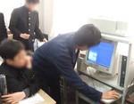 toshobu2008-01-09