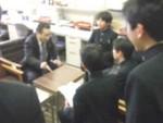 toshobu2008-01-30