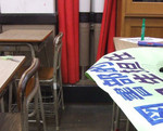toshobu2008-02-19