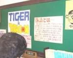 toshobu2008-06-03