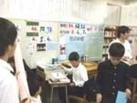 toshobu2008-11-01