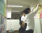 toshobu2008-11-02