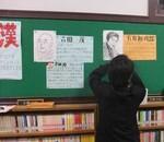 toshobu2009-12-01