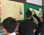 toshobu2010-04-21
