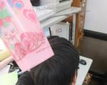 toshobu2011-02-02