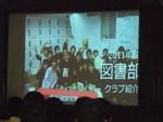 toshobu2011-05-16