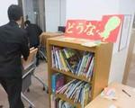 toshobu2011-11-18