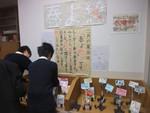 toshobu2012-02-10