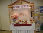 toyotoki112009-04-09